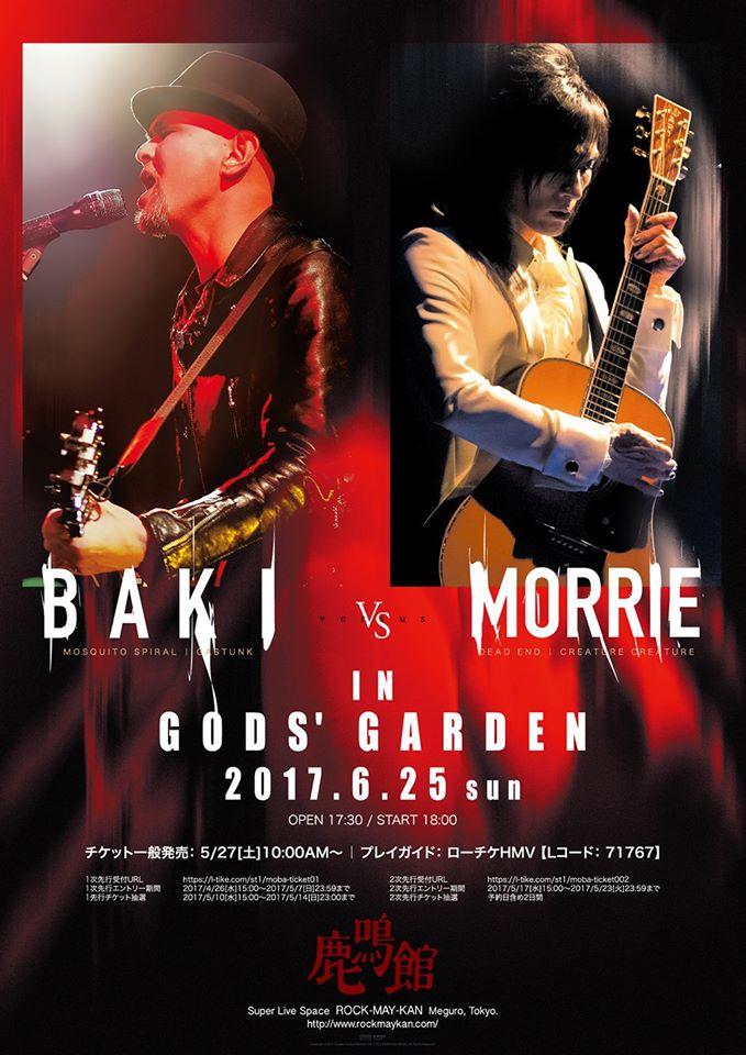 BAKI Live info