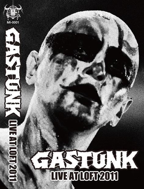 GASTUNK / 限定カセット取扱について