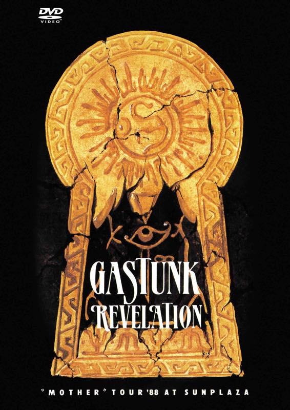 GASTUNK LIVE DVD 「REVELATION」再発!!