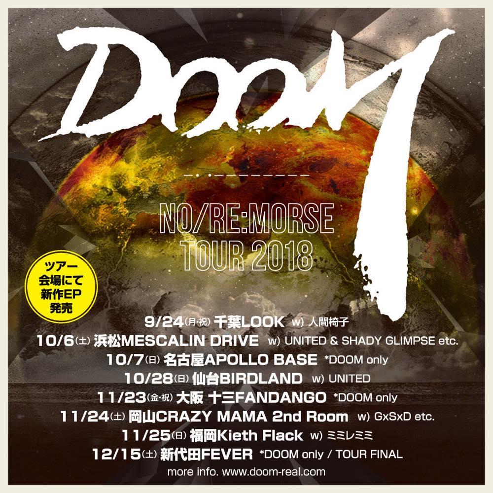 PAZZ Live Schedule
