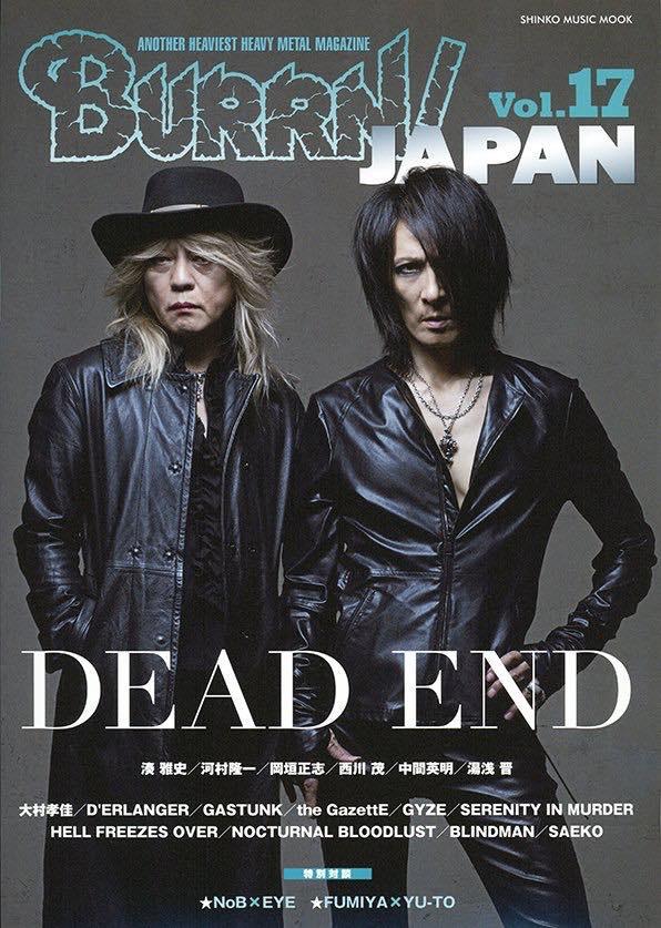 BURRN!JAPAN Vol.17にTATSUの 単独インタビュー掲載