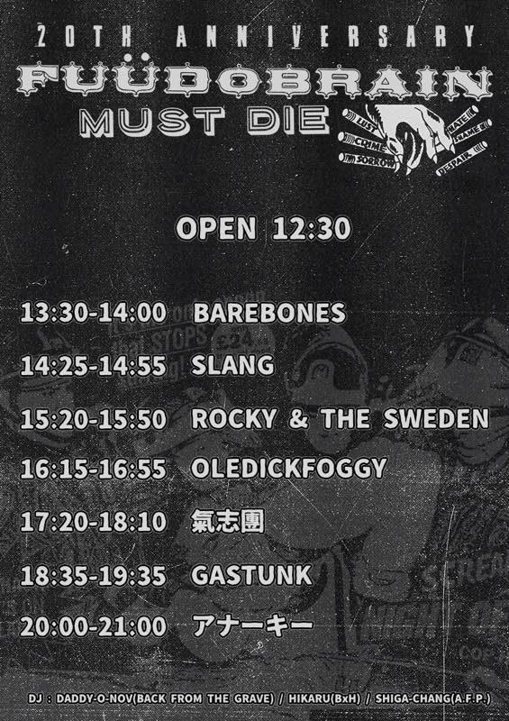 Time Table 20170702 FUUDOBRAIN MUST DIE