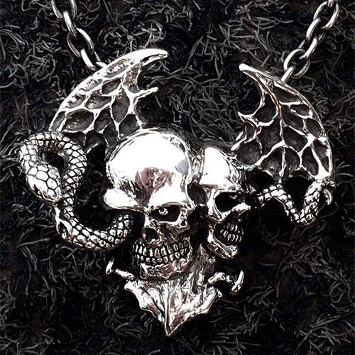 DEAD SONG Pendant