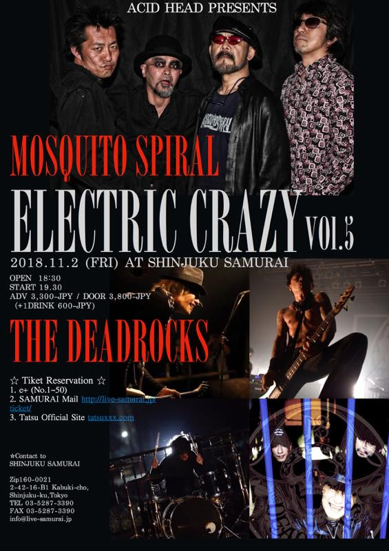 ELECTRIC CRAZY Vol.5